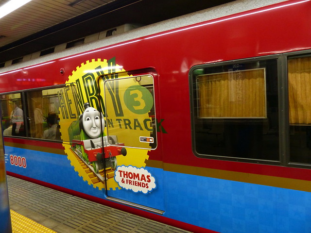 A Thomas train in the Kyoto subway!