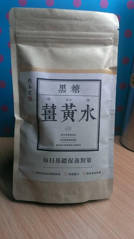 薑黃粉,黑豆水