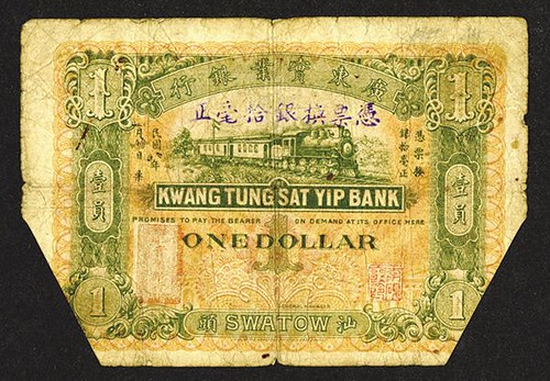 Kwang Tung Sat Yip Bank, Swatow