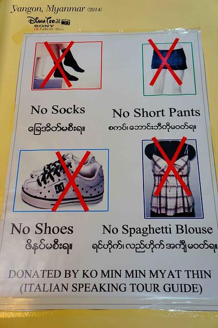 Myanmar, Yangon 07