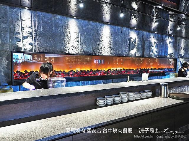 屋馬燒肉 國安店 台中燒肉餐廳 7