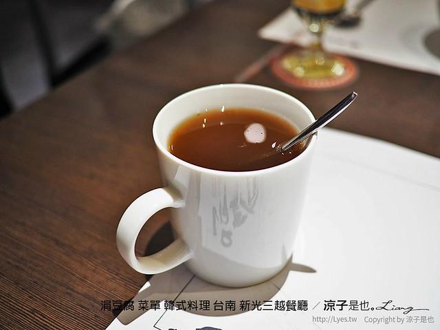 涓豆腐 菜單 韓式料理 台南 新光三越餐廳 11