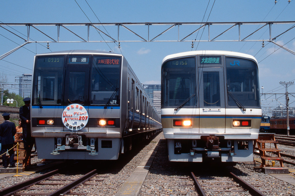 207系と221系