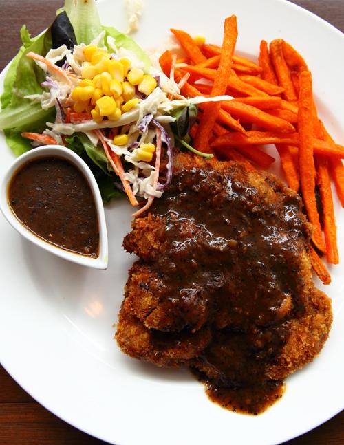 Chicken-Chop