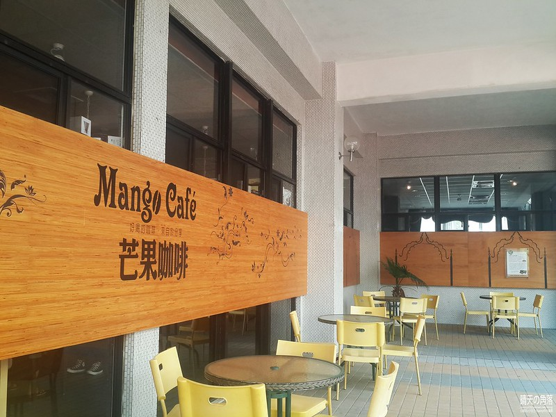 雲林芒果咖啡館04