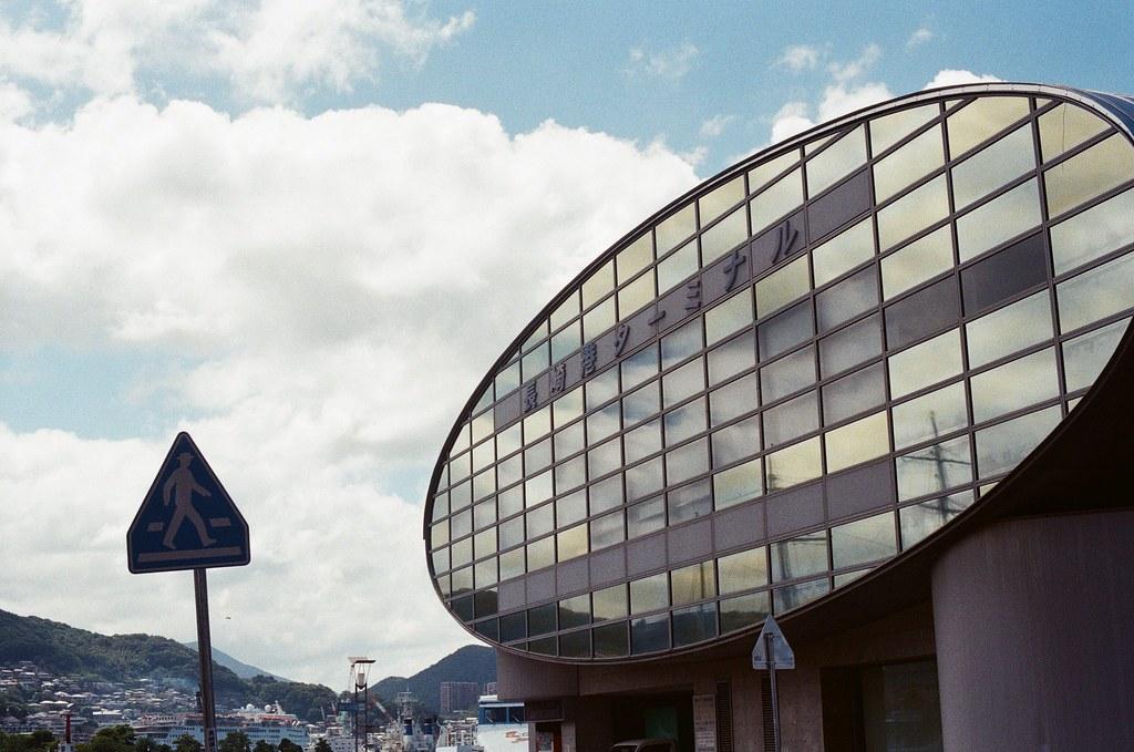 長崎港 Nagasaki 2015/09/07 到了長崎港,要去櫃台付款與領取相關資料。  Nikon FM2 / 50mm Kodak UltraMax ISO400 Photo by Toomore