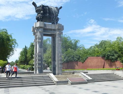 CH-Chengdu-Parc-Huanhuaxi (13)