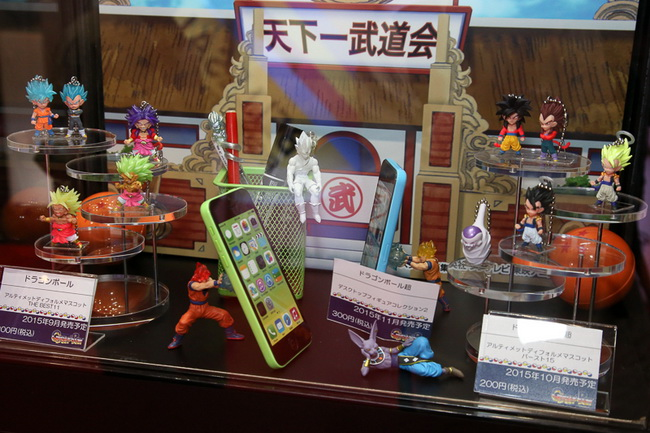 All Japan Model Hobby Show 2015 B1_046