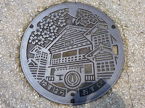 Yusuhara Kochi, manhole cover (高知県梼原町のマンホール)