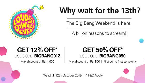eBay BigBang Weekend Offer