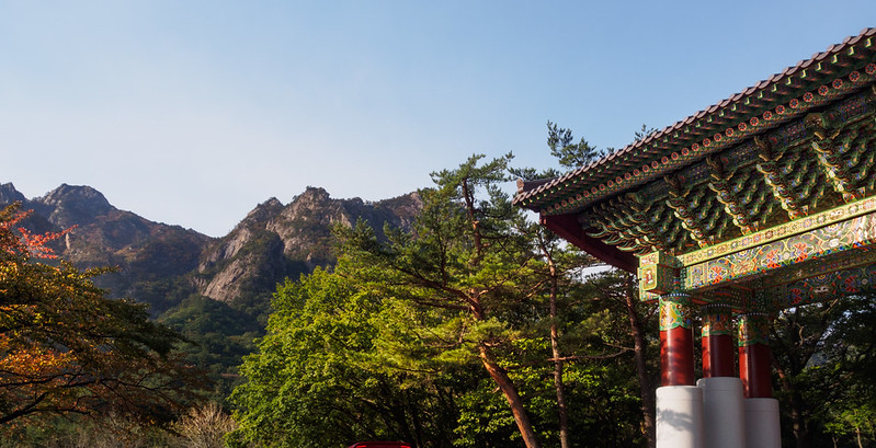Seoraksan, South Korea
