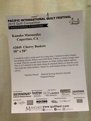 Kanako's Quilt