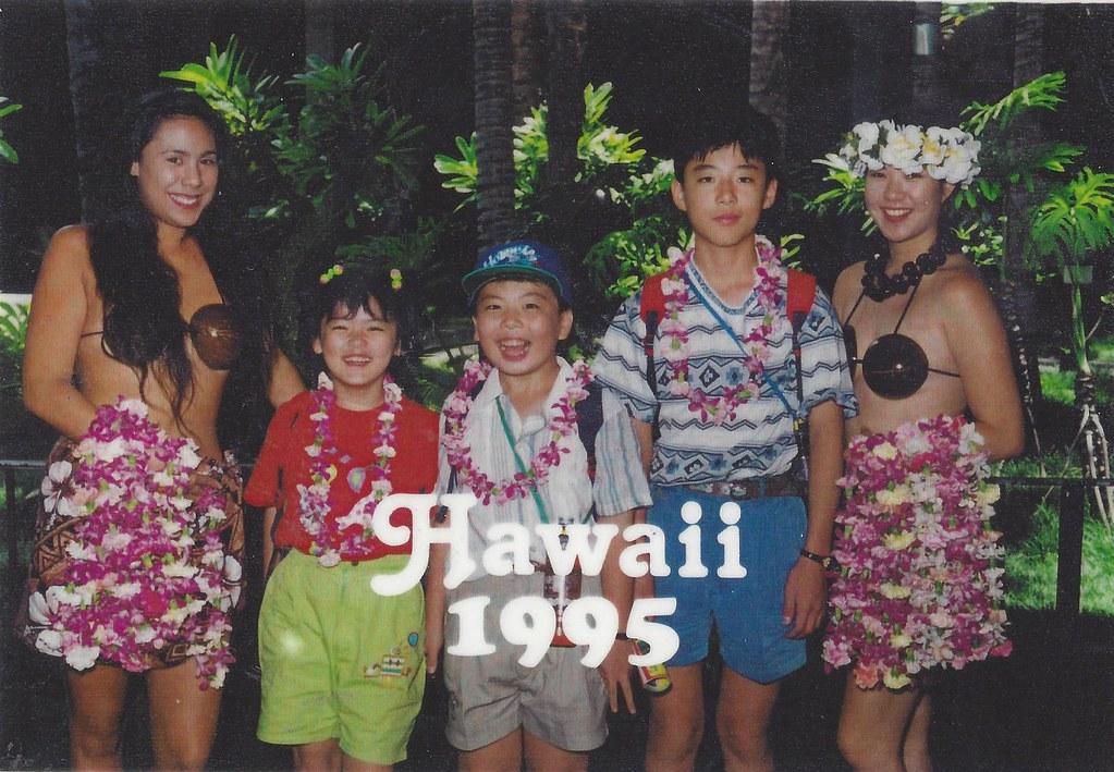 美國1995年-夏威夷