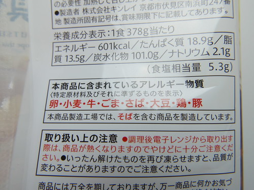 P1030819.JPG