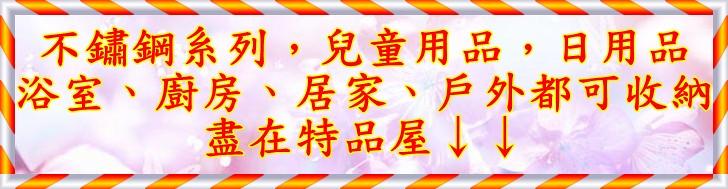 【特品屋】滿千免運 台灣製造品質安心 圓形保鮮盒 (小) 密封保鮮盒 密扣保鮮盒 水果盒 外出盒 零食盒 分裝盒 非樂扣