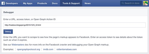 Open Graph Object Debugger