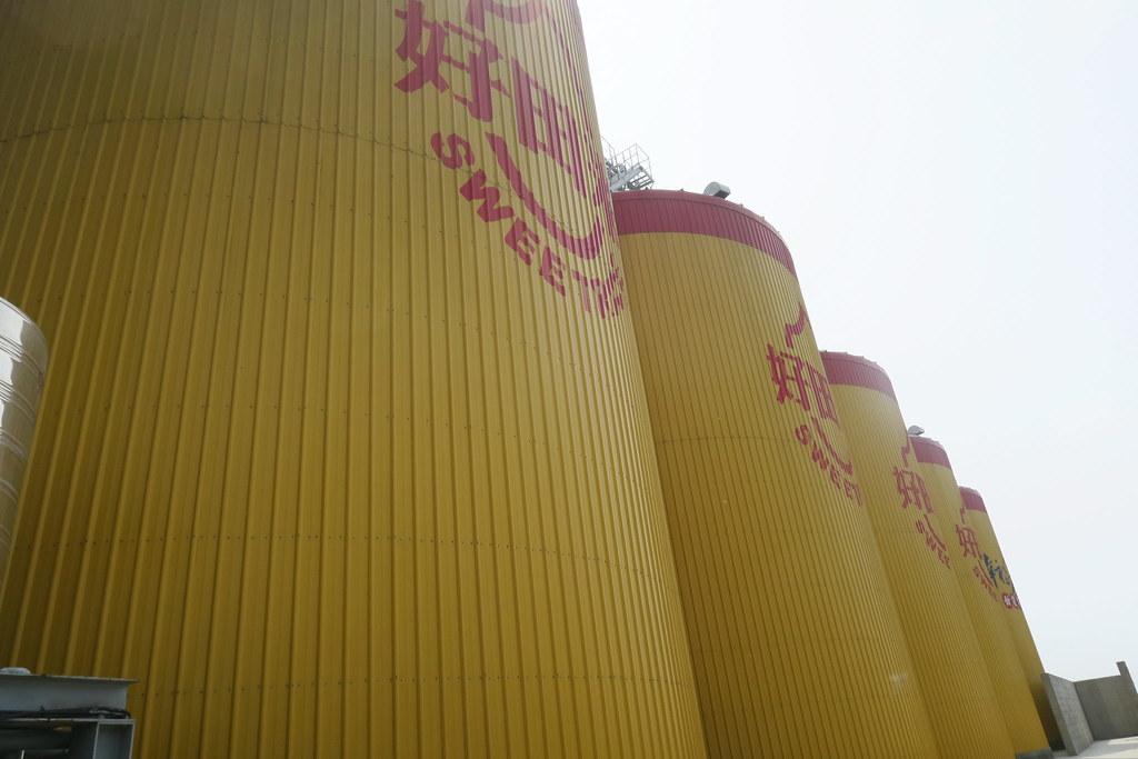 東遠碾米工廠 (11)