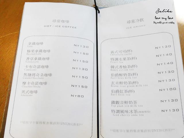 台北萬隆站早午餐推薦尋常生活小坊菜單