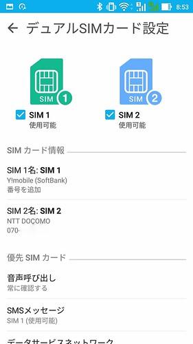 Screenshot_20170228-085309