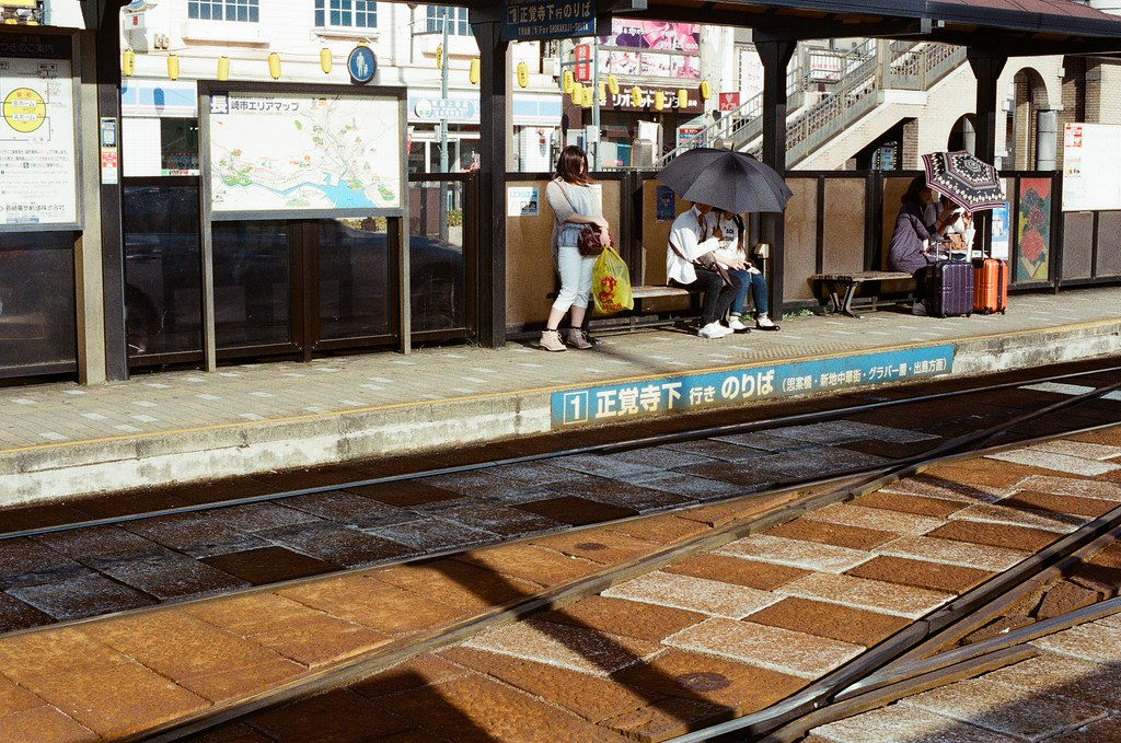 路面電車 長崎車站 Nagasaki 2015/09/08 車站前的電車月台  Nikon FM2 Nikon AI Nikkor 50mm f/1.4S Kodak UltraMax ISO400 Photo by Toomore