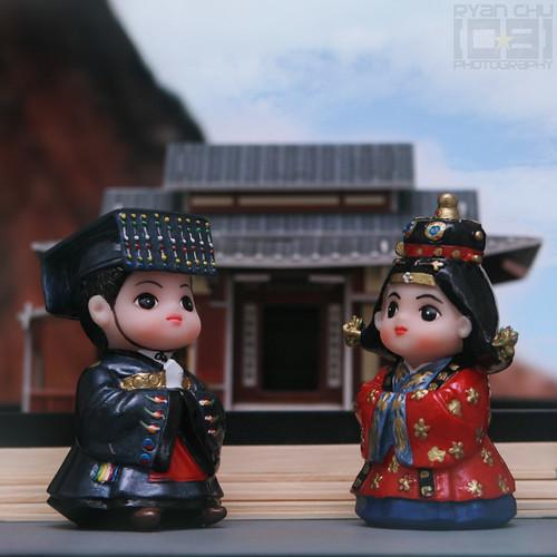 Joseon Dynasty