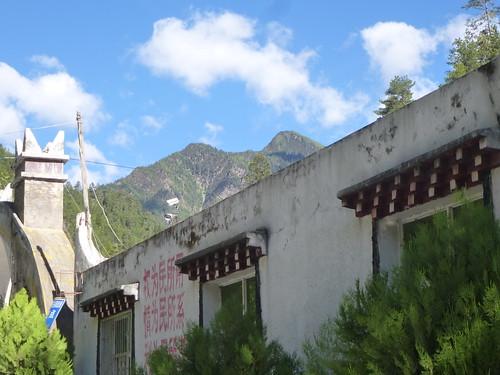 CH-Route-Danba-Bamei (1)