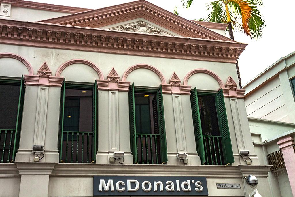 McDonald's in Bugis--Singapore