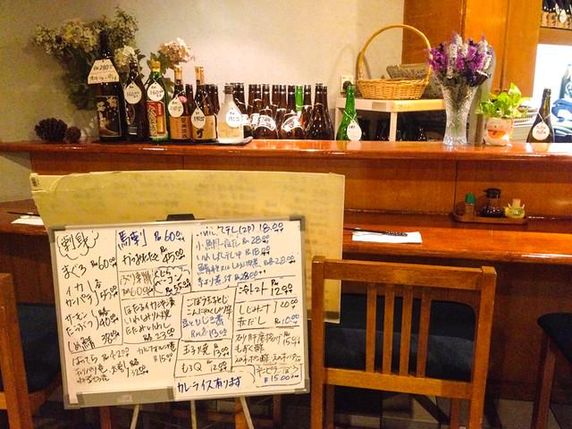 toku-toku-japanese-restaurant