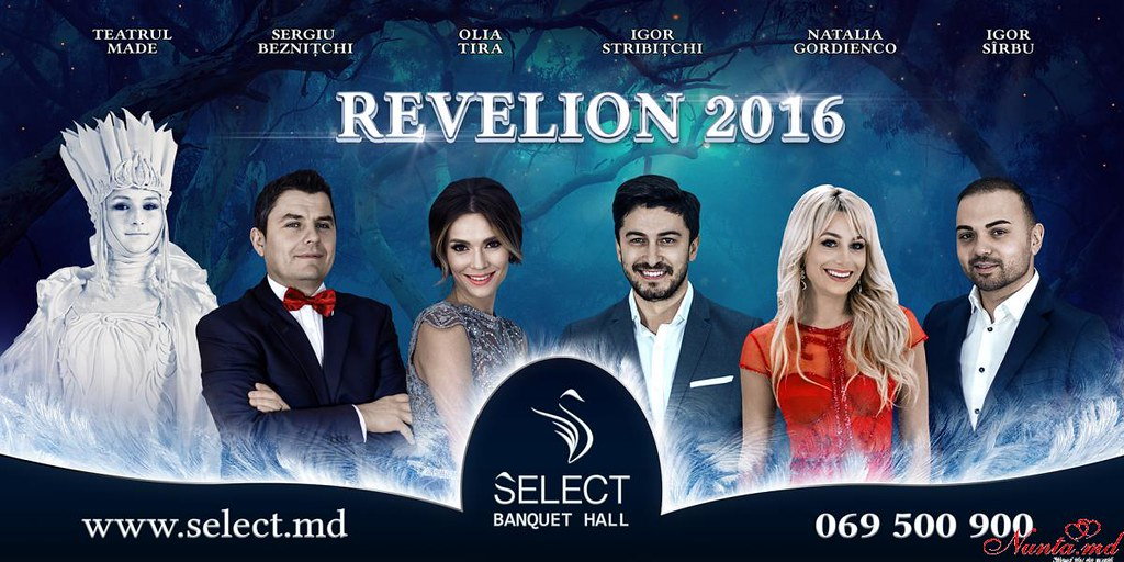 Select Banquet Hall >  Select Banquet Hall - Revelion 2016!