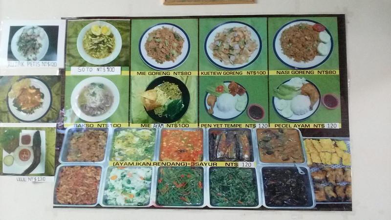 wahyualam.com - masakan indonesia di dekat masjid taipei