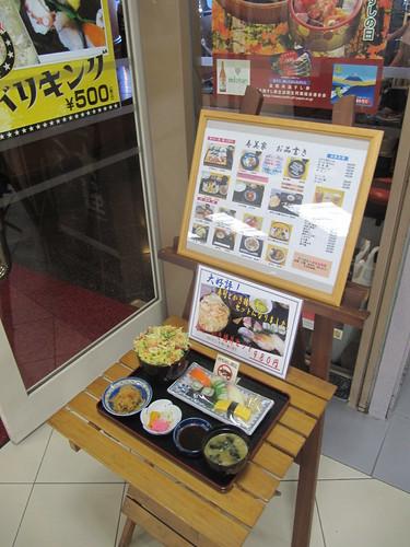 中山競馬場の寿美家のかき揚げ丼と寿司のセット