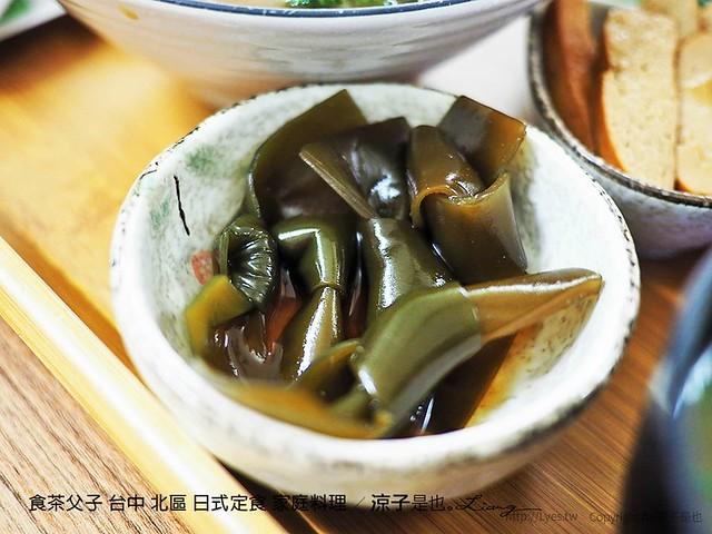 食茶父子 台中 北區 日式定食 家庭料理 8