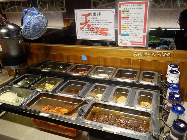 天鍋宴_008