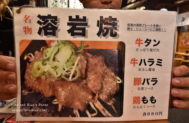 日本沖繩必吃美食國際通屋台村街11