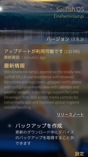 Sailfish OS v1.1.9.28