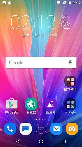 Screenshot_2015-09-07-02-12-20