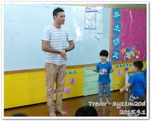 150901-兔寶上課的情況 (3)