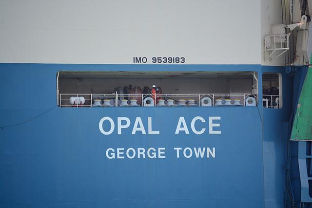 Opal Ace stern