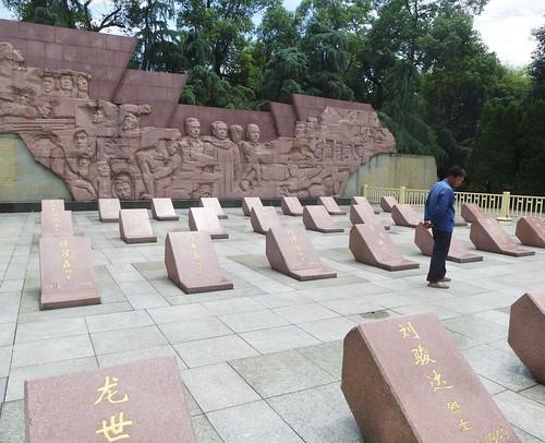 CH-Chengdu-Parc-Culture (3)