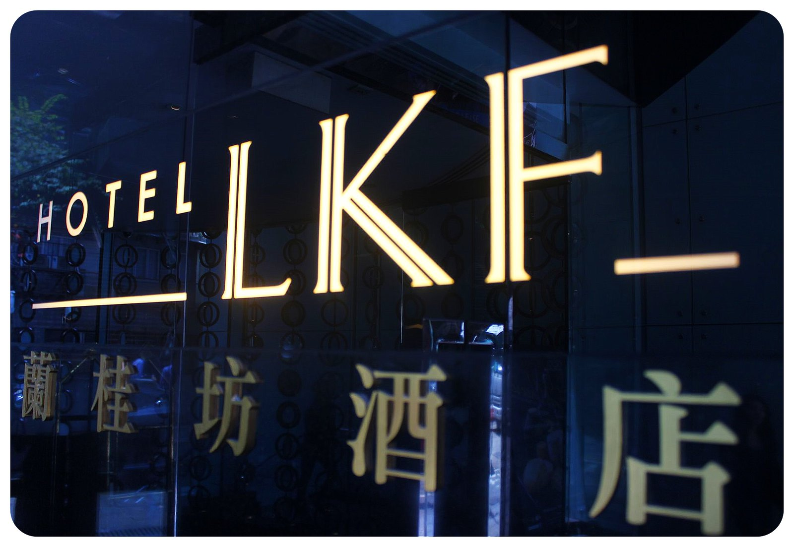 LKF hotel Hong Kong sign