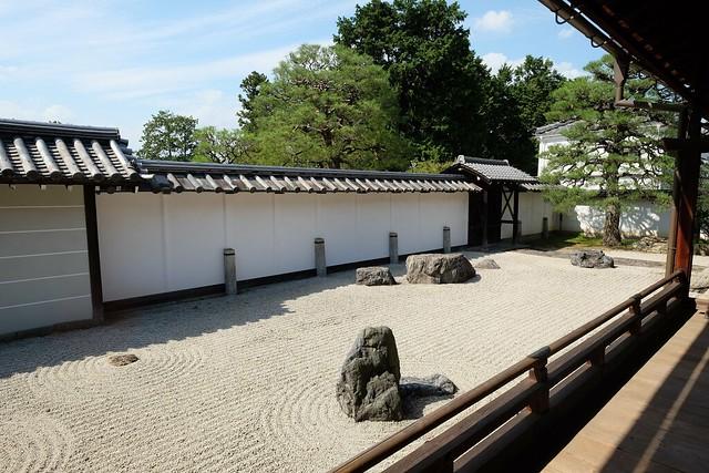 Hojo rock garden