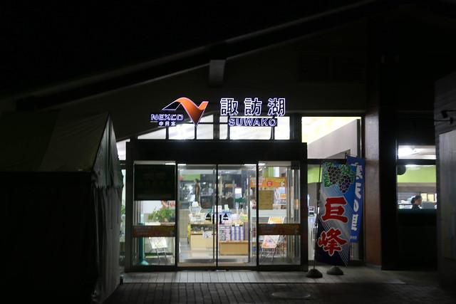 2014-09-06_00005_立山剱岳.jpg