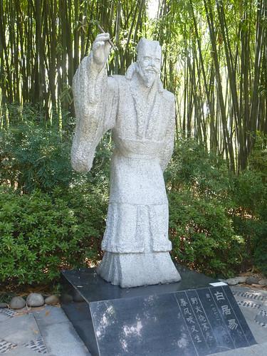 CH-Chengdu-Parc-Huanhuaxi (16)