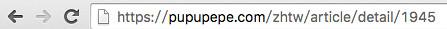 含有非https的連線