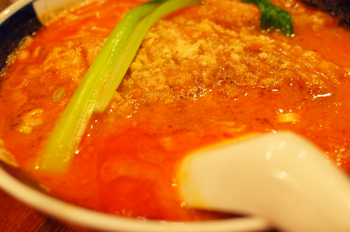 551 Horai dandan hot noodle