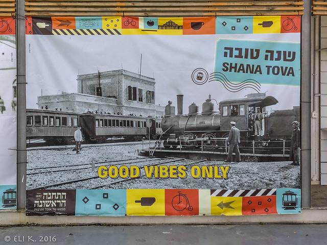 The First Station, Jerusalem