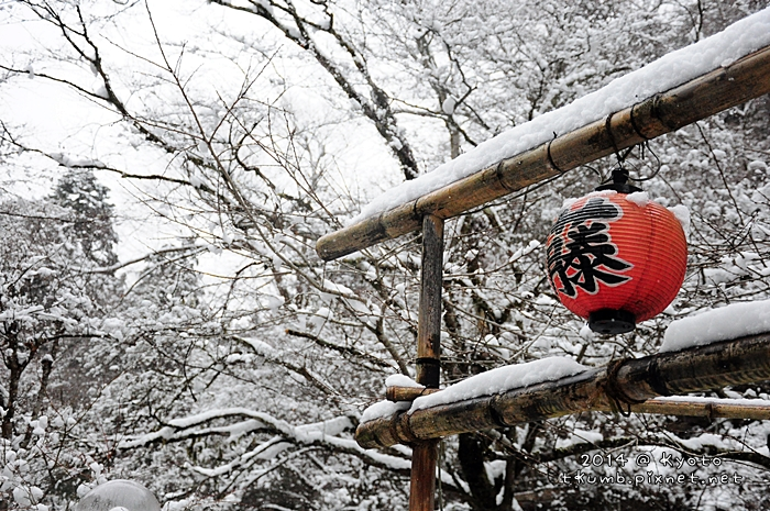 2014雪貴船 (13).jpg