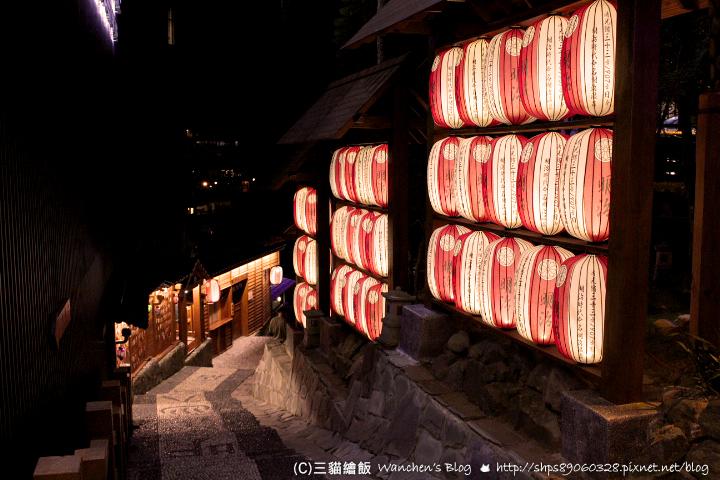 神木谷溫泉飯店