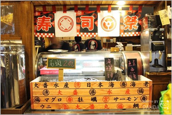 大番日式料理 (11)