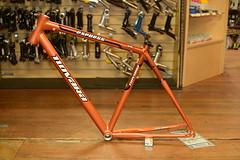 52cm Novara Express $150